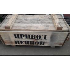 ЦЕПНОЙ ПРИВОД БАРАБАНА ДОН1500, ВЕКТОР