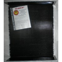 70У-1301020 - Серцевина радиатора МТЗ алюминиевая